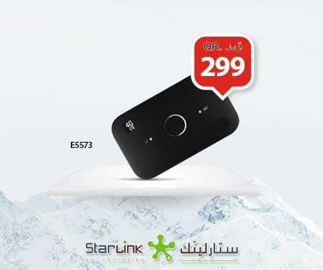 Starlink World's Winter Offer
