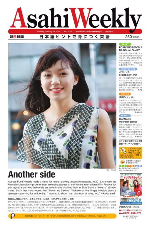 Asahi Weekly January 19, 2014