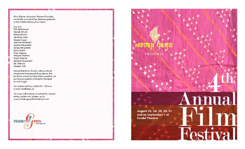 Hidden Gems Film Festival 2012
