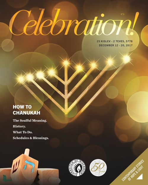 Celebration - Chanukah 2017