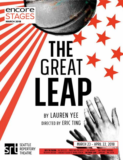 The Great Leap