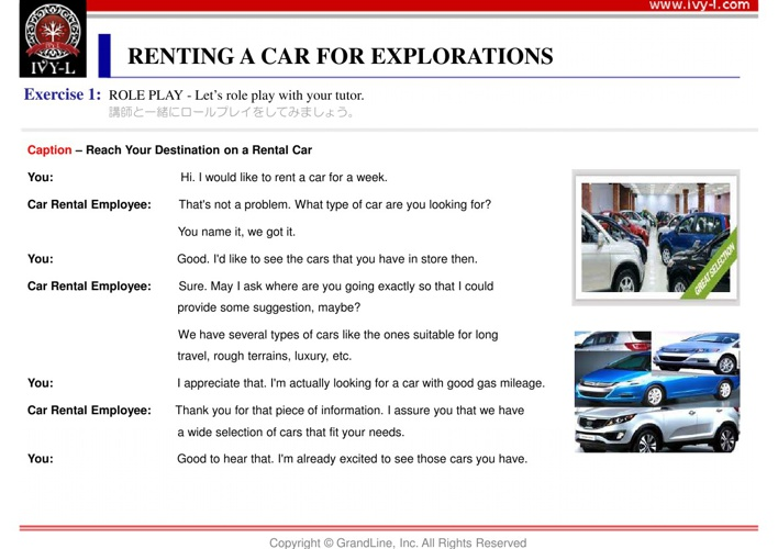 No.05 Renting a car for explorations