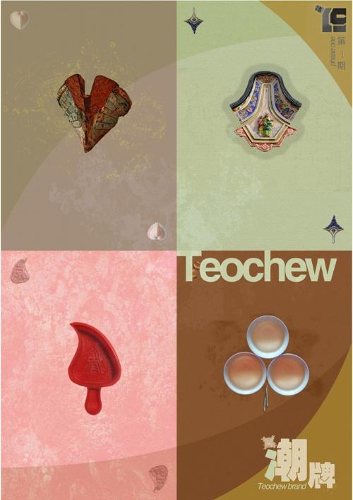 Teochew