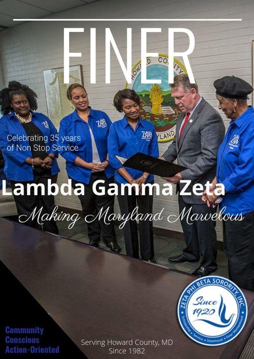 Lambda Gamma Zeta of Howard County