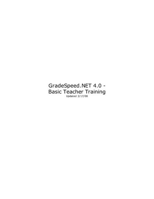 Basic Teacher Training (Gradespeed)