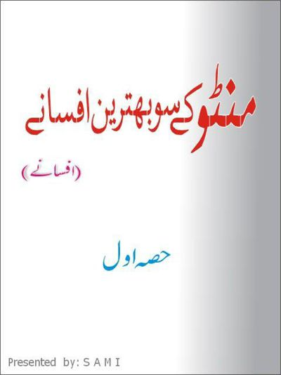 Rf's Book