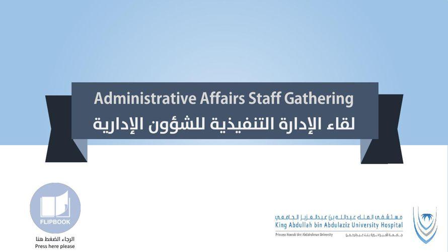 Administrative Affairs gathering