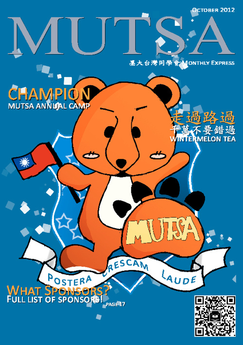 MUTSA Monthly Express - October 2012