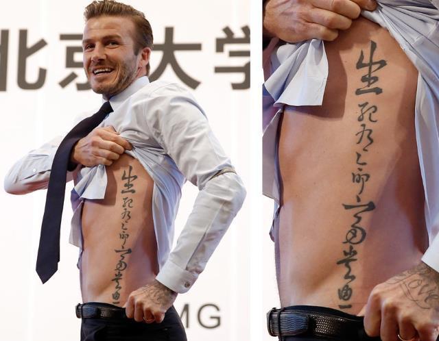 Tattoo'd