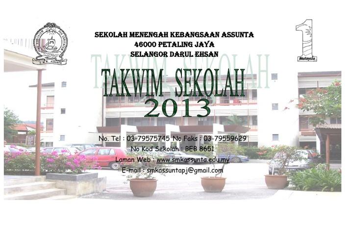 Takwim SMK Assunta 2013
