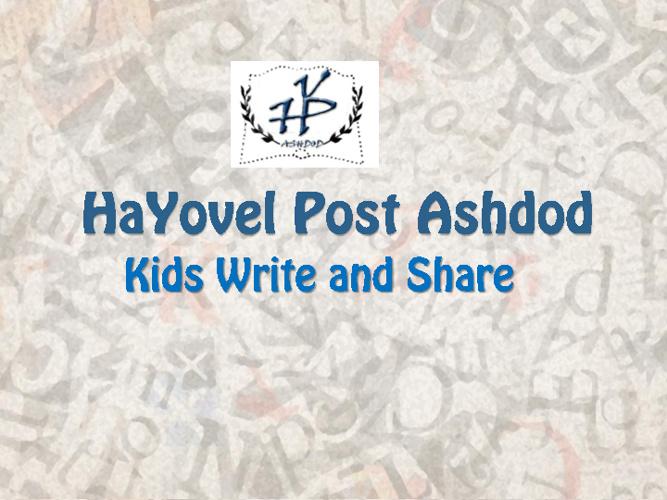 Hayovel Post - #1