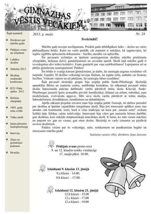 Ģimnāzijas Vēstis Vecākiem 2013.g. maijs -  Nr. 24