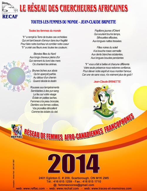 Le Réseau de  Chercheures Africaines - Calendar 2014