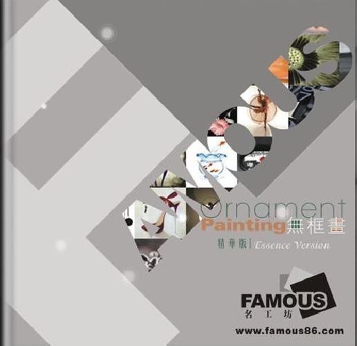 ONFAMOUS_ALBUM 2