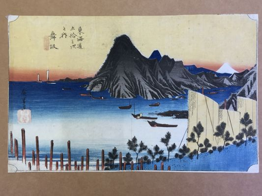 53 Stations of the Tokaido 'Hoeido' #31 by Ando Hiroshige