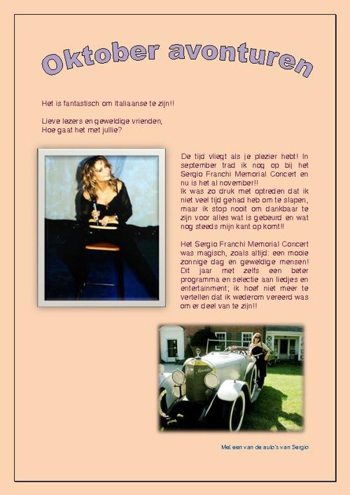 Blog oktober 2011