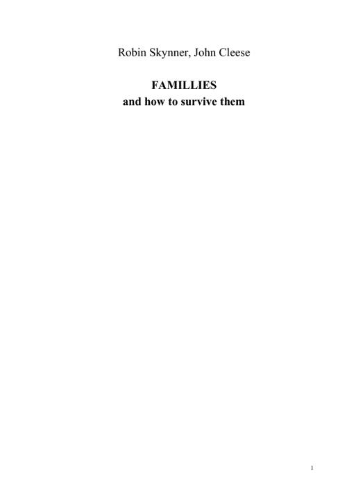Семья и как в ней уцелеть