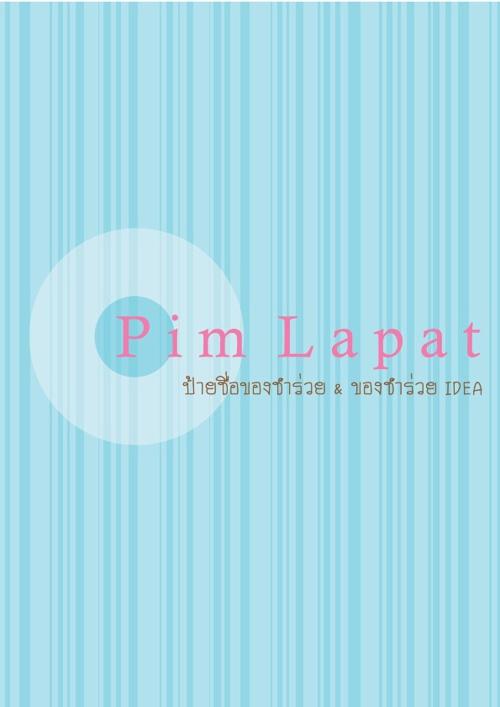 >>> Pimlapat Catalog TAG <<<