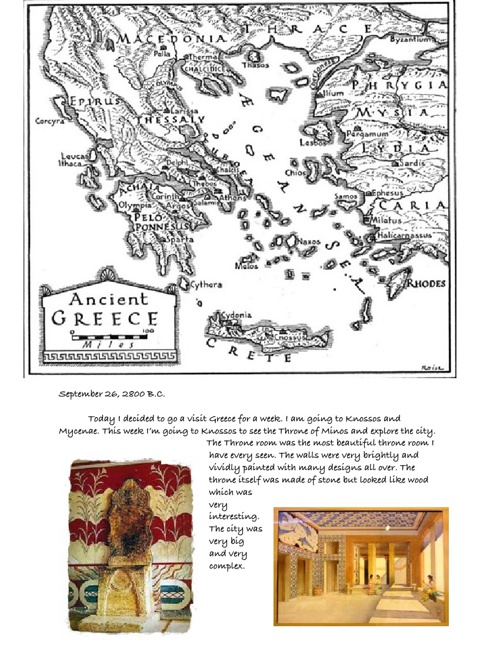 Greek Travel Journal