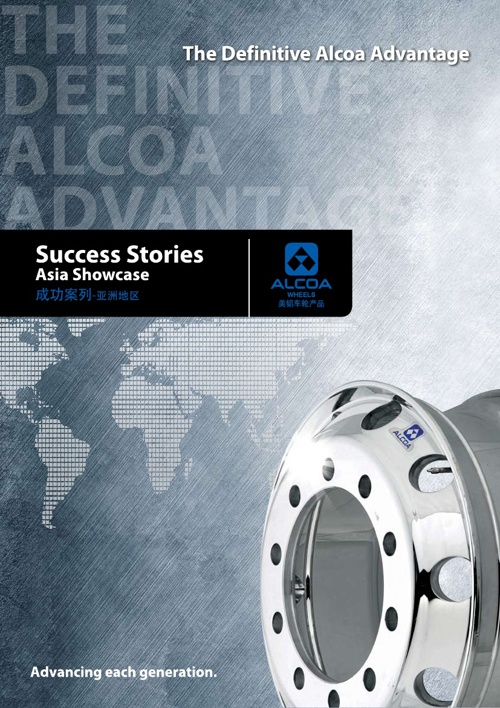 AWP - Asia Success Stories (English-Chinese version)