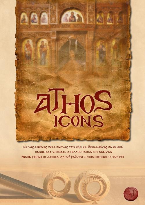 Ayhos Icons