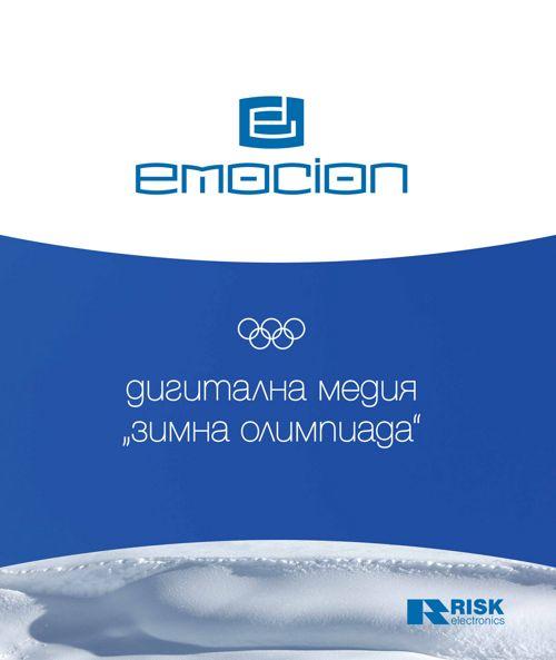 WinterOlympic_BG