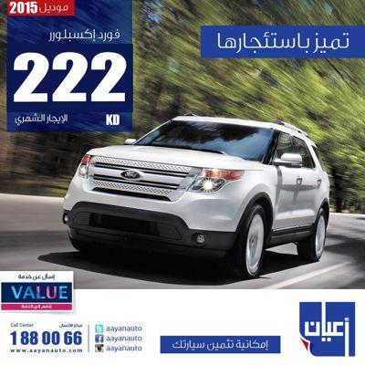 aayan-auto- 9 June 2015