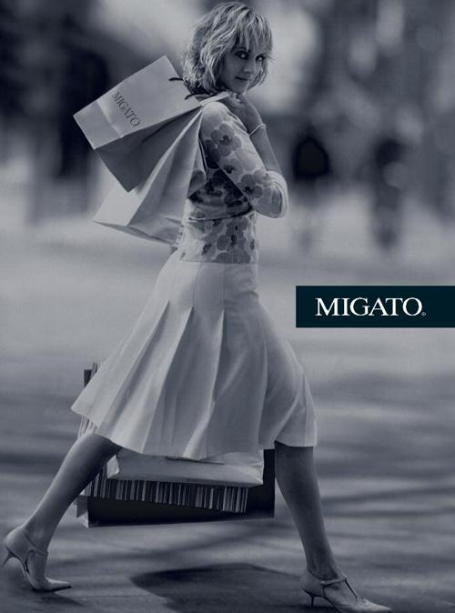 migato booklet
