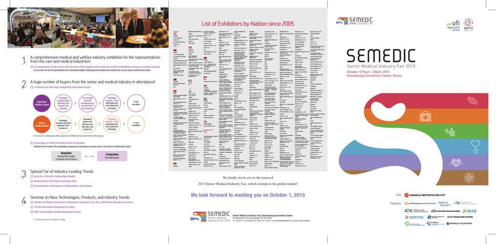 Senior Medical Industry Fair