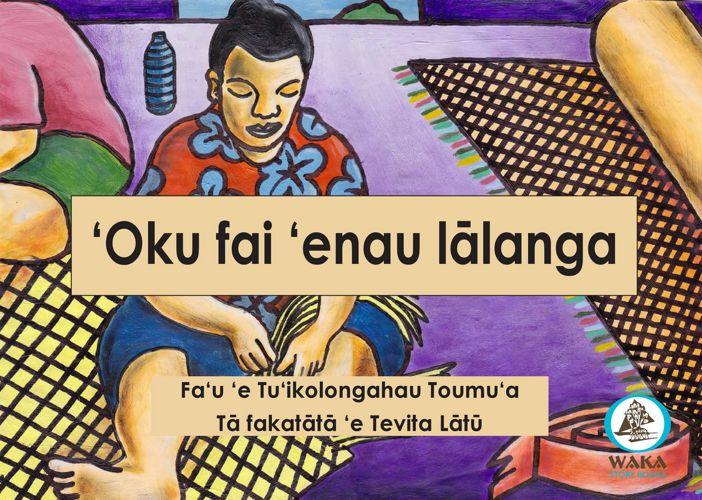 2016 Print - Oku fai enau lalanga