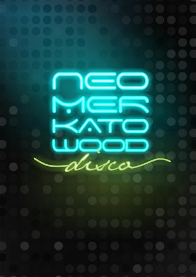 Neomerkatowood_setembro