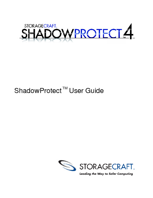 Storage Craft backup User Guide