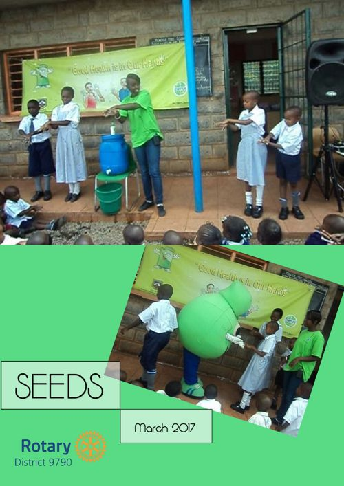 SEEDS March 2017