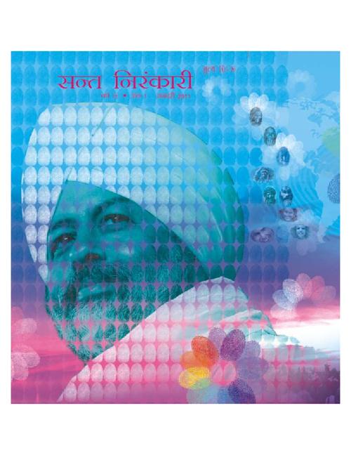 SN Hindi Jan 11