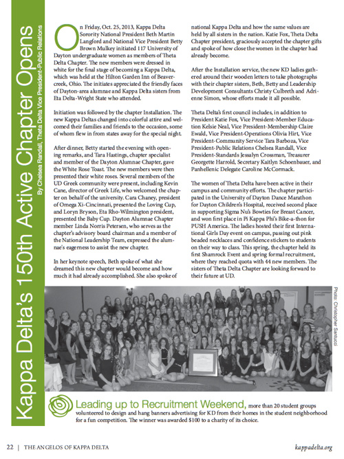 Spring 2014 Angelos Article