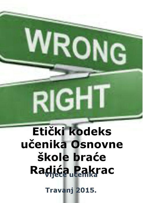 Etički kodeks učenika Osnovne škole braće Radića Pakrac
