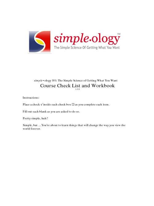 Lance Test Document