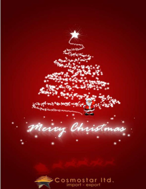 merge_christmas