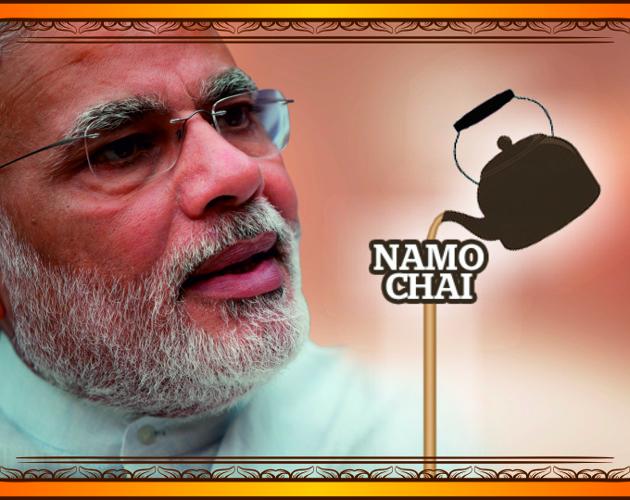 Namo Chai