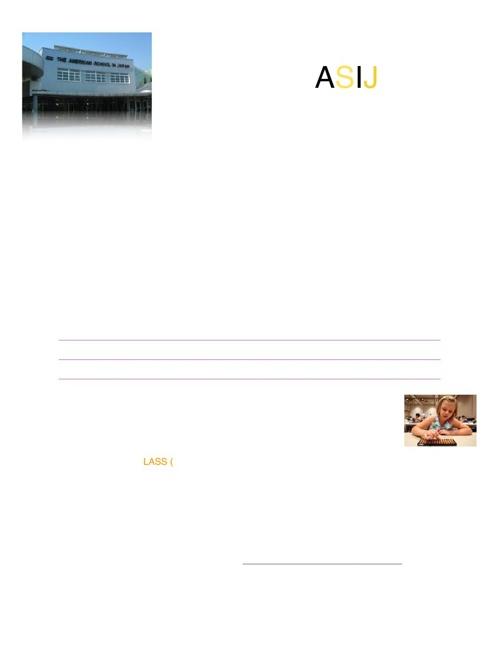 調布第一とASIJの違い比べアンケート