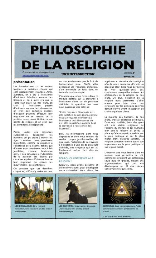 Philosophie de la religion (brouillon, version .9)