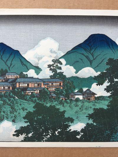Kankai-ji Temple in Beppu Kawase Hasui 1st Ed.