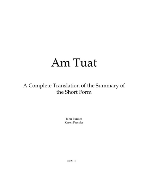 The Book of Am Tuat - Short Form