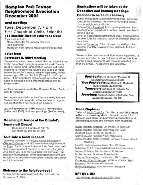 HPT Newsletter December 2004