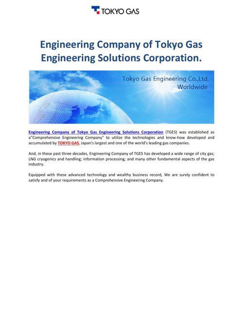 Engineering Company of Tokyo Gas Engineering Solutions Corporati