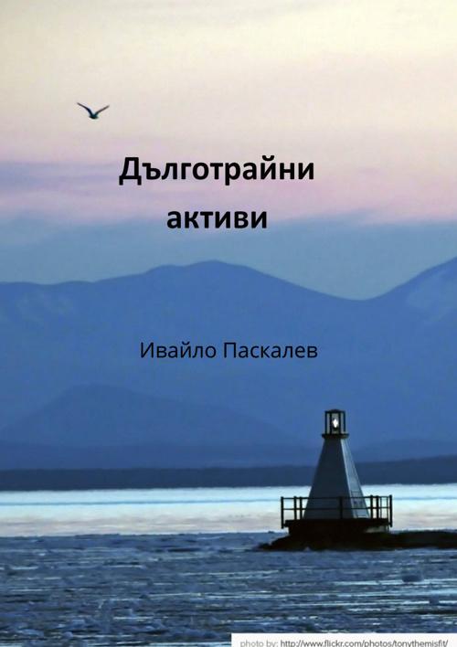 zadacha 4.1_Flipsnack_ivpaskalev