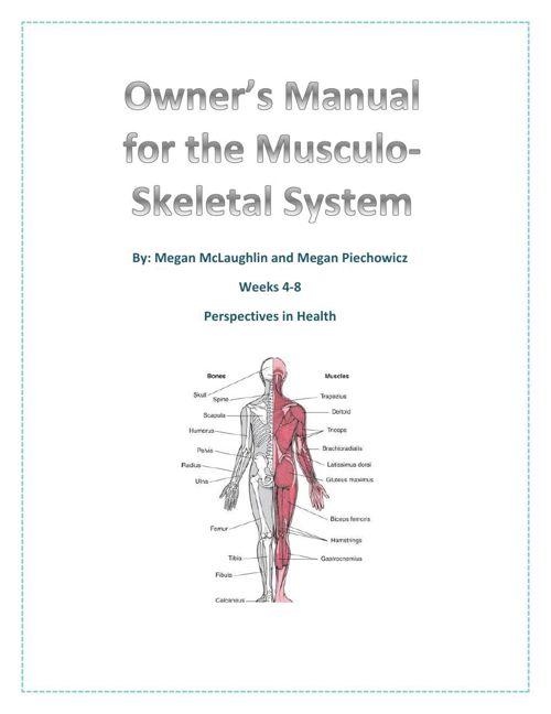 Musculo-Skeletal System - Owner's Manual (PDF version)