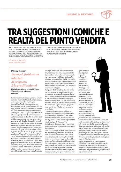 Shopping, beauty & fashion: suggestioni iconiche e realtà del pv