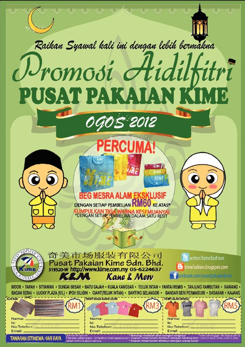 Booklet Promosi Raya Kime (Brochure)