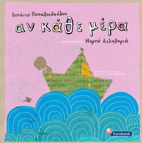 BOOK APOTAMIEYSH